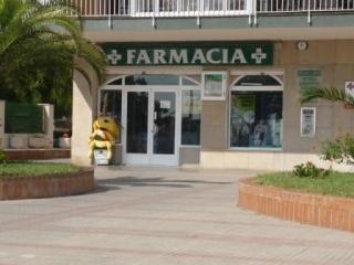 """FARMACIA VERNIA MARCO """"AZULMAR"""""""