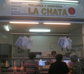 POLLERIA- POLLERIA Y HUEVERIA LA CHATA