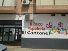 Kiosco Papelería El Cantonet