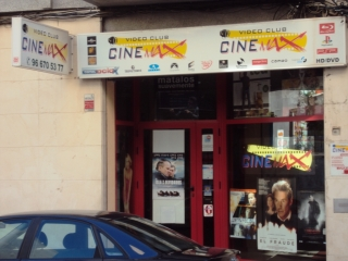 VIDEO CLUB CINEMAX