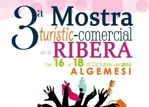 ALGEMESI: 3ª MOSTRA TURISTIC-COMERCIAL DE LA RIBERA