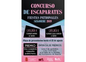 CONCURSO DE ESCAPARATES DE LAS FIESTAS PATRONALES 2019