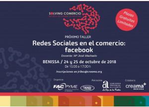 TALLER REDES SOCIALES: FACEBOOK PARA COMERCIOS