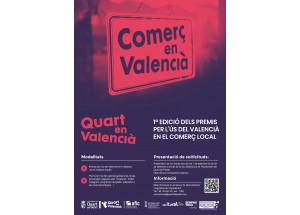 1ª Edición de los PREMIOS para el uso del valenciano EN EL COMERCIO LOCAL.