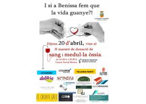 II Maratón de donación de sangre y médula ósea en Benis