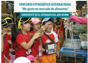 """CONCURSO FOTOGRÁFICO INTERNACIONAL """"Me gusta mi mercado de alimentos"""""""
