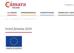 AYUDAS PROGRAMA INNOCAMARAS 2019