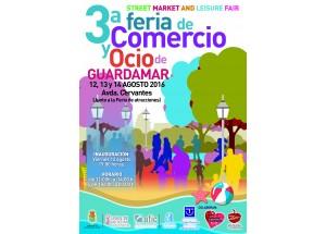 FERIA DE COMERCIO Y OCIO DE GUARDAMAR 2016