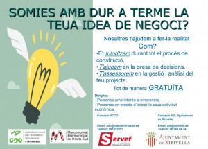 Proyecto unidad comarcal de creación y desarrollo empresarial 2018