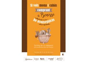 Nova campanya per a dinamitzar el comerç 'Si vols mona i cabàs, comprant a Benissa ho aconseguiràs'.