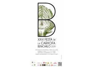 La XXVI Fiesta de la Alcachofa ya tiene cartel anunciador