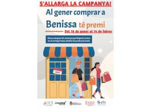 """Nueva campaña de promoción comercial """"Al gener comprar a Benissa té premi"""""""