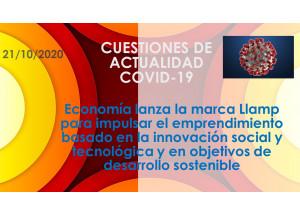 Economía lanza la marca Llamp para impulsar el emprendimiento basado en la innovación social y tecnológica y en objetivos de desarrollo sostenible