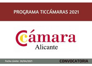 Creama Benissa informa sobre el programa TICCámaras 2021